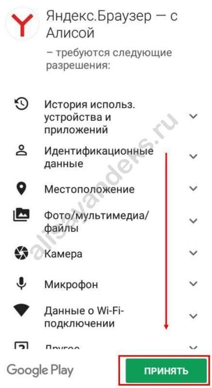 yatanovit-na-telefon.jpg