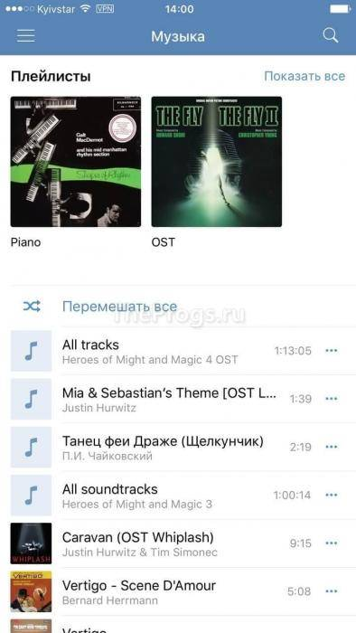 vkontakte музыка фото