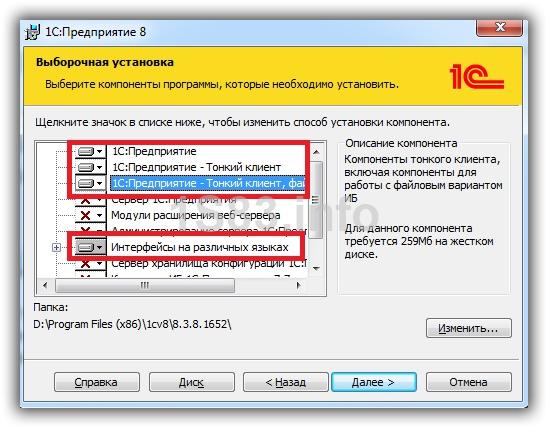 vyibor-komponentov-dlya-ustanovki.png