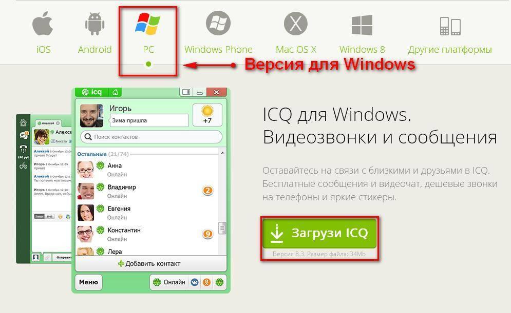 ICQ-2.png
