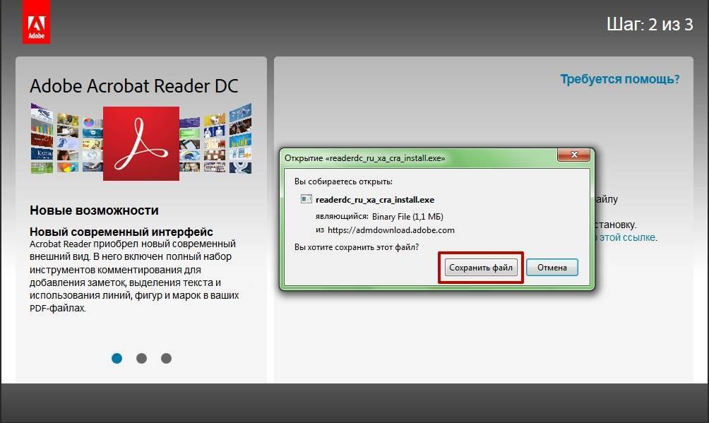 install-adobe-reader-2.jpg
