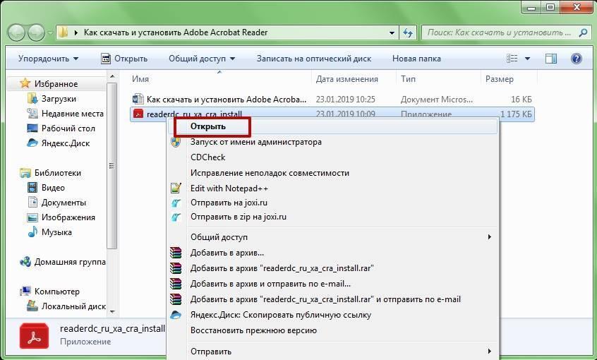 install-adobe-reader-3.jpg