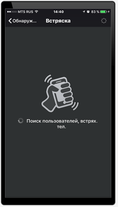 vstryaske.png