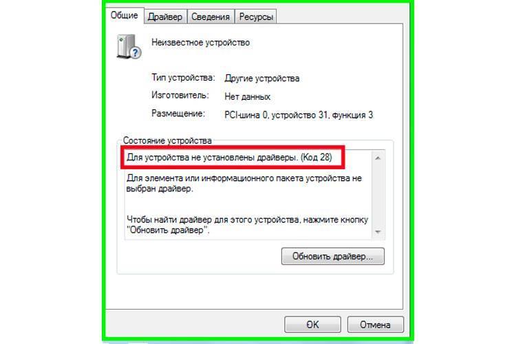 error-28.jpg