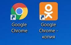 Skachat-i-ustanovit-yarlyk-Odnoklassniki-na-rabochij-stol-kompyutera.jpg.pagespeed.ce.WckohNszBL.jpg