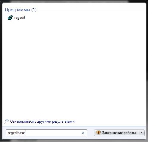 Ne-zapuskaetsya-Corel-Draw-1.png