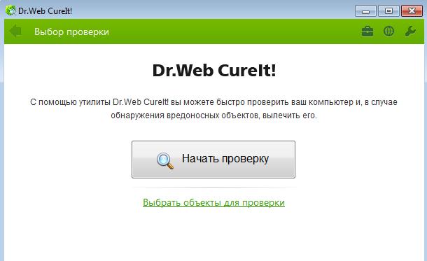 ru_cureit_scr_004.png