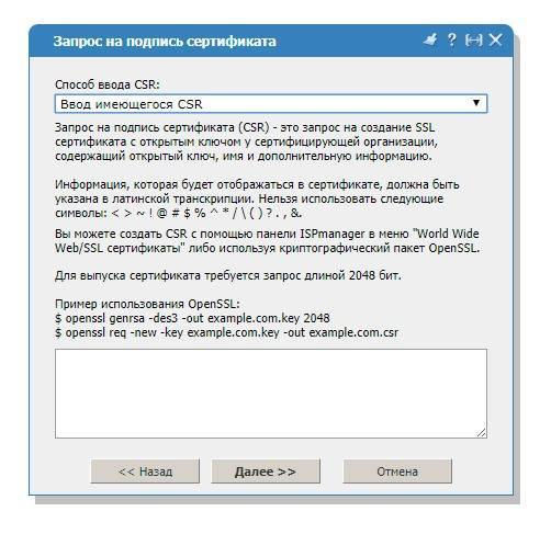 kak-sdelat-ssl-sertifikat-dlya-sajta.jpg