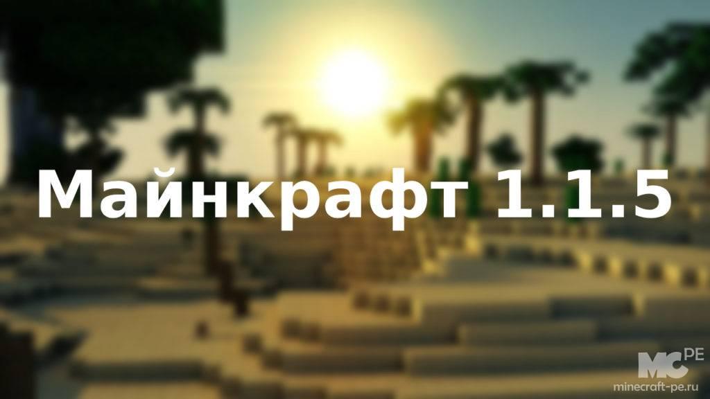 dccdc3b1902f0fa665c7e21d4776ec8b-1-1024x576.jpg