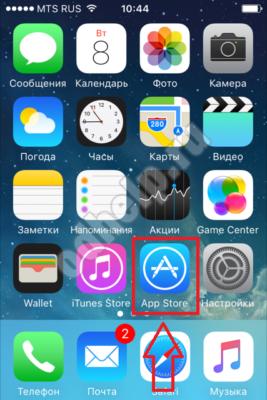 kak-skachat-odnoklassniki-na-iphone-7-e1478593073500.png