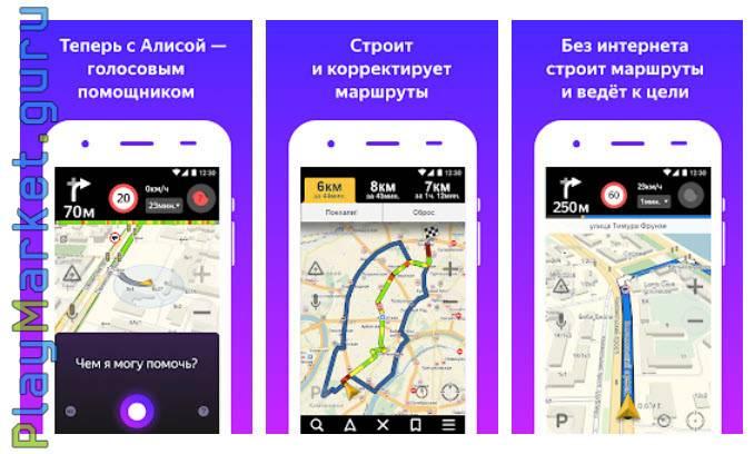 yandeks-navigator-5.jpg