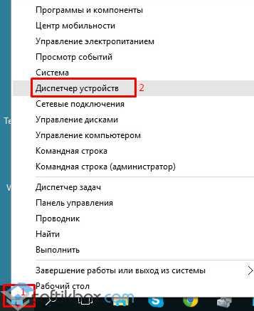 universalnyj_audio_drajver_dlya_windows_10_kak_ispravit_2.jpg
