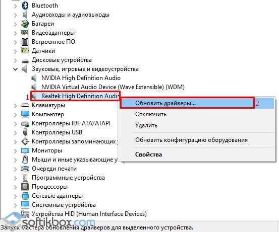 universalnyj_audio_drajver_dlya_windows_10_kak_ispravit_3.jpg