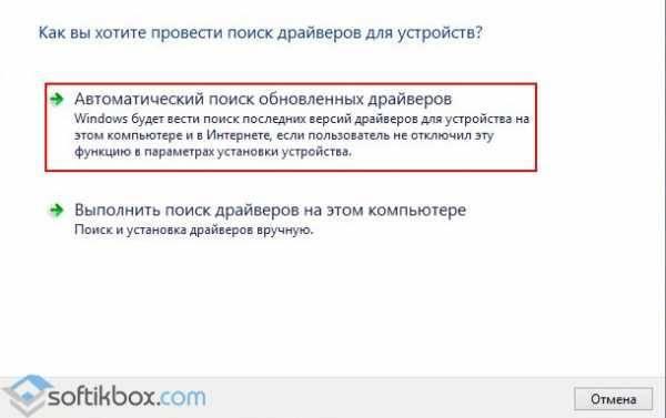 universalnyj_audio_drajver_dlya_windows_10_kak_ispravit_4.jpg