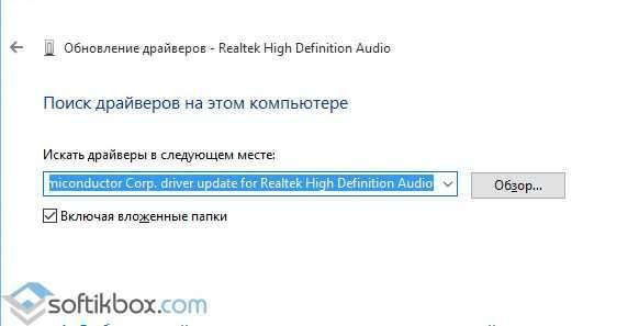 universalnyj_audio_drajver_dlya_windows_10_kak_ispravit_5.jpg