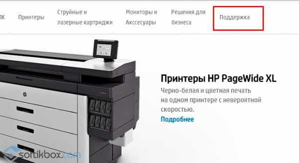 universalnyj_audio_drajver_dlya_windows_10_kak_ispravit_6.jpg