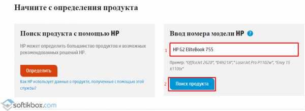 universalnyj_audio_drajver_dlya_windows_10_kak_ispravit_8.jpg