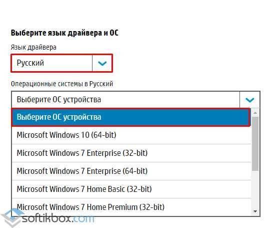 universalnyj_audio_drajver_dlya_windows_10_kak_ispravit_9.jpg