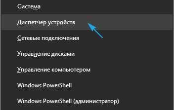 universalnyj_audio_drajver_dlya_windows_10_kak_ispravit_12.jpg