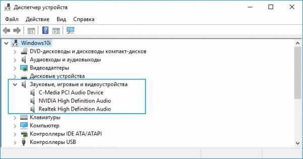 universalnyj_audio_drajver_dlya_windows_10_kak_ispravit_13.jpg
