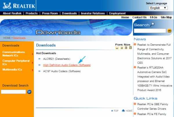universalnyj_audio_drajver_dlya_windows_10_kak_ispravit_16.jpg