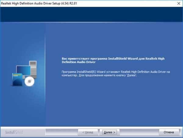 universalnyj_audio_drajver_dlya_windows_10_kak_ispravit_17.jpg