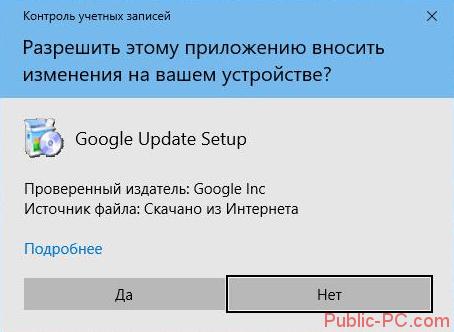 Screenshot_7-8.png