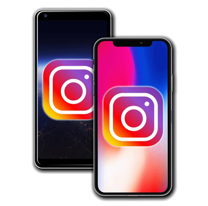 Kak-ustanovit-Instagram-na-telefon.png