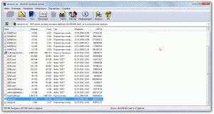 archiv_platforma1c-300x160.png