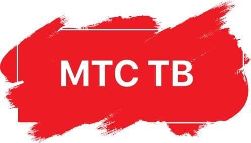 mts-tv.jpg