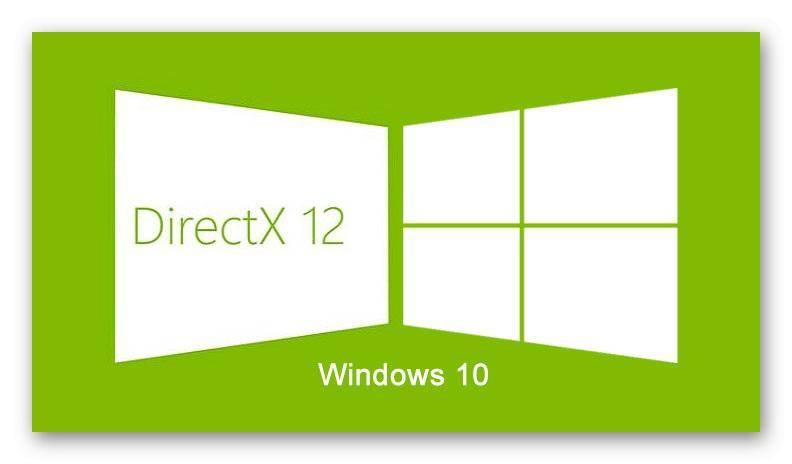 Kartinka-DirectX-12-dlya-Windows-10.png