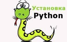 python_install.jpg
