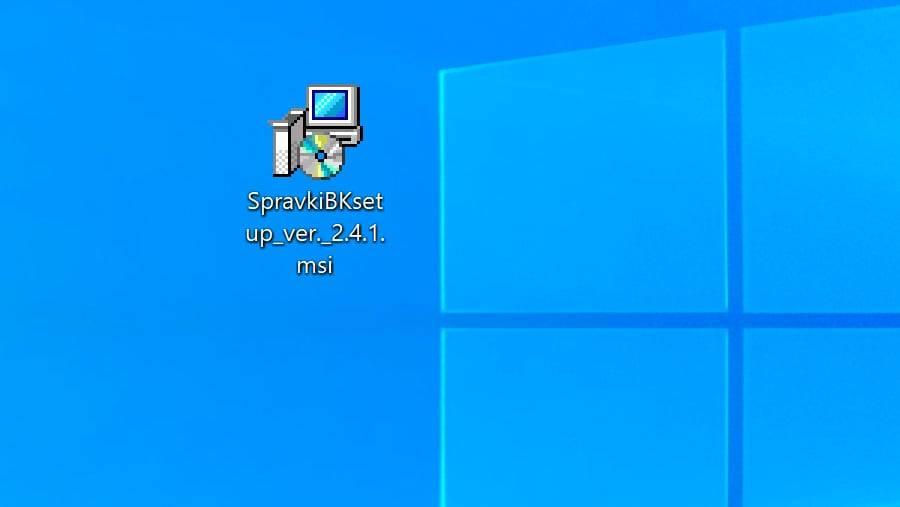 install_1.jpg