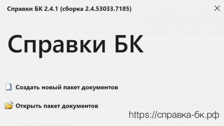 123-750x422.jpg