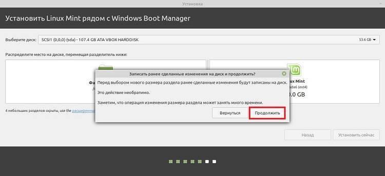 Install_Linux_Mint_19_3_Cinnamon_9.jpg