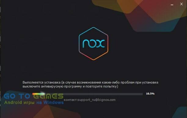nox-01-1.jpg