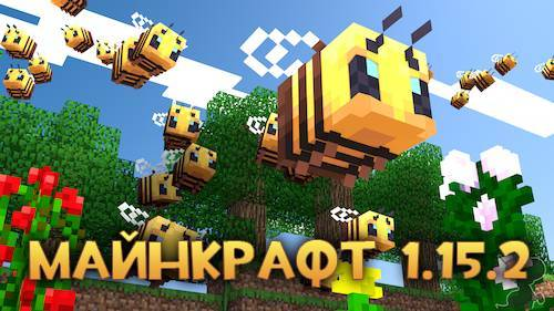 miencraft_1.15.2.jpg