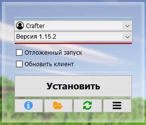 tll_install_1.15.2.jpg