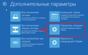 win10-podpis-drv-6-300x187.png