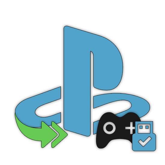 Kak-ustanovit-igryi-na-PS3-s-fleshki.png