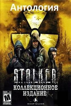 1548243972_stalker-bez-torrenta.jpg