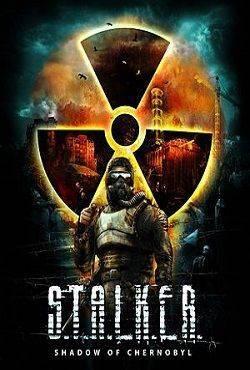 1530526568_1484576775_stalker-ten-chernobyla.jpg