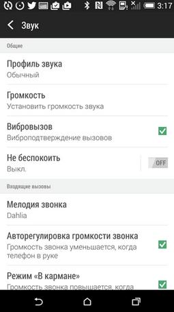 melodiya_na_zvonok_2.png