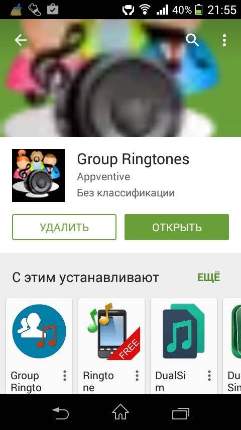 group-ringtones.jpg
