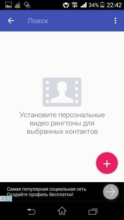 video-dlya-kontakta.jpg