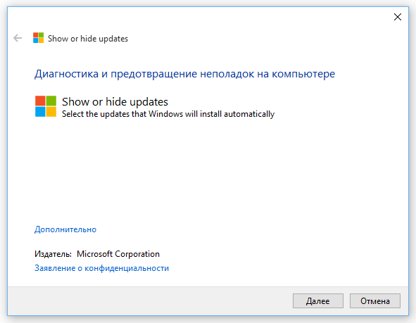 w10-tool_11.png