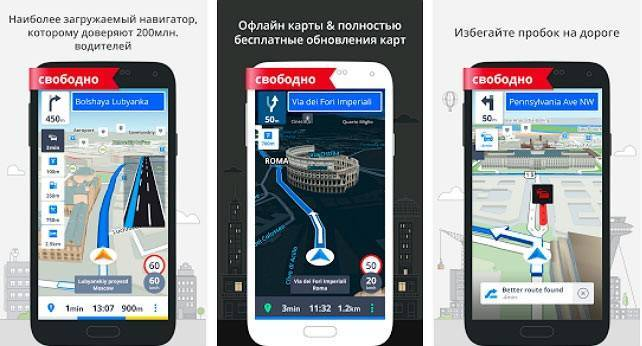 10-android-navi.jpg