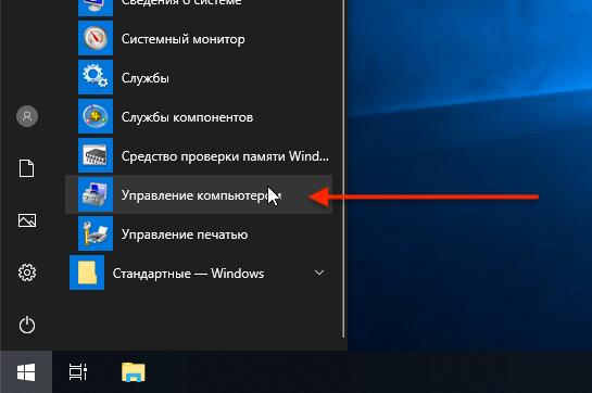 windows-prepare-partition.png