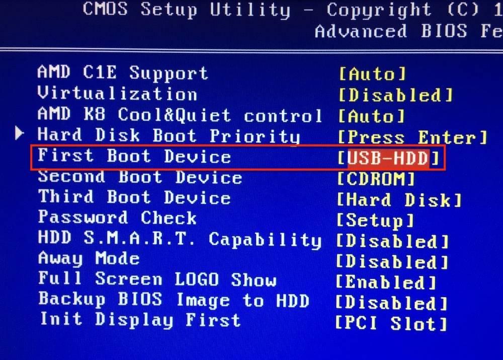 bios-usb-boot.jpg