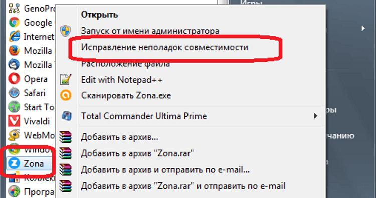 zona-ne-zapuskaetsya-2.png